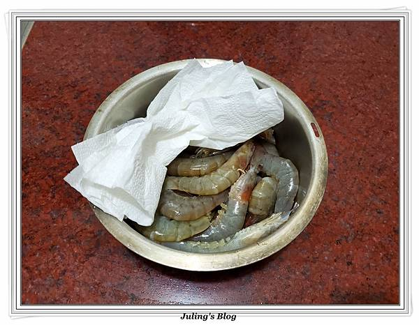 烤蒜茸蝦做法2.jpg
