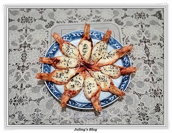 烤蒜茸蝦1.jpg