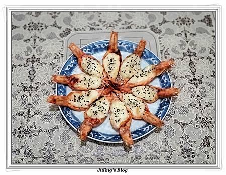 烤蒜茸蝦2.jpg