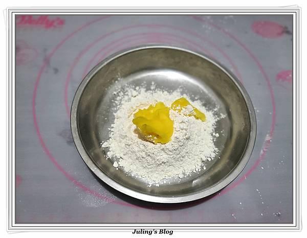 蛋黃酥%26;棗泥核桃酥做法9.jpg