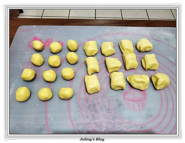 蛋黃酥%26;棗泥核桃酥做法11.jpg