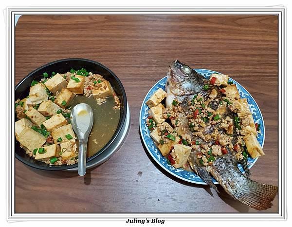 氣炸豆瓣魚做法34.jpg