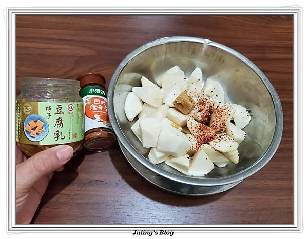 氣炸腐乳綠竹筍做法10.jpg