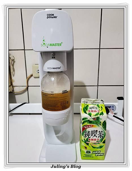 鍋寶氣泡水機32.jpg