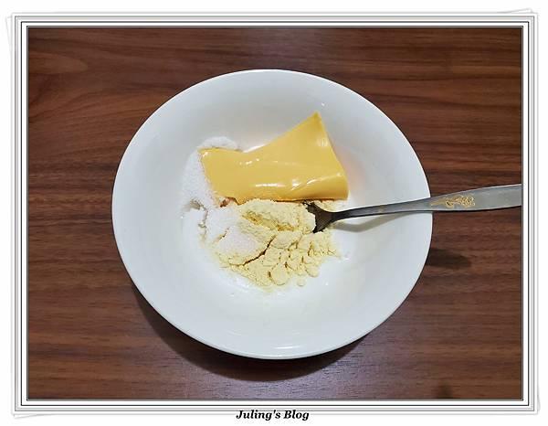 菠蘿流沙酥做法5.jpg