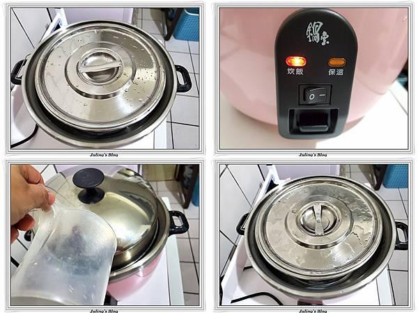 鍋寶萬用電鍋5.jpg