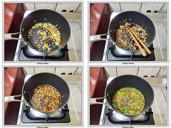 鍋寶萬用電鍋12.jpg
