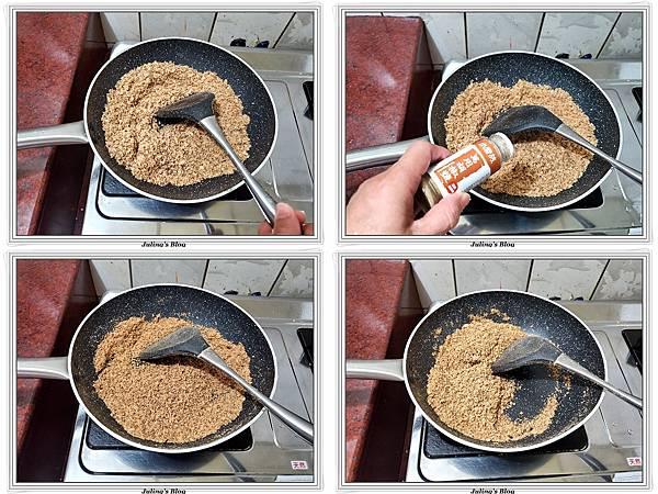 鍋寶萬用電鍋17.jpg