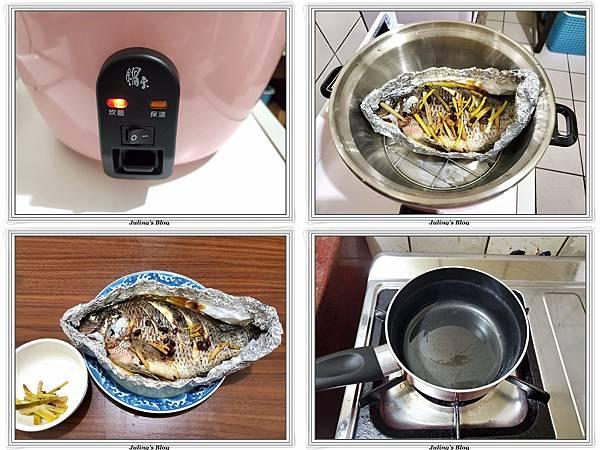 鍋寶萬用電鍋22.jpg