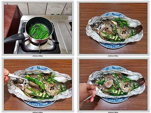 鍋寶萬用電鍋23.jpg