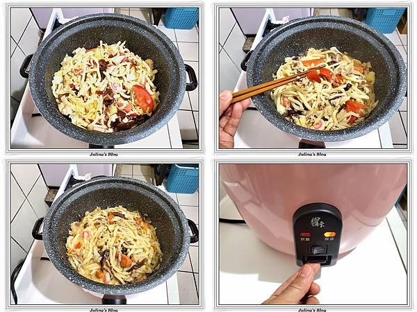 鍋寶萬用電鍋34.jpg