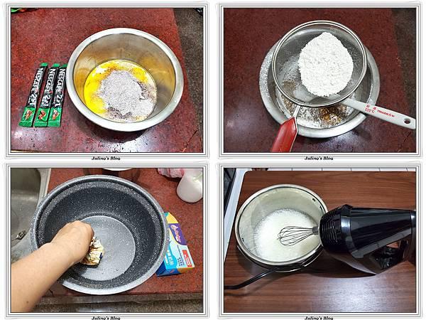 鍋寶萬用電鍋37.jpg