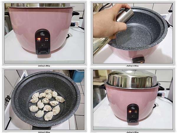 鍋寶萬用電鍋43.jpg