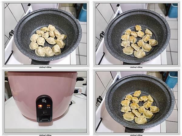 鍋寶萬用電鍋44.jpg