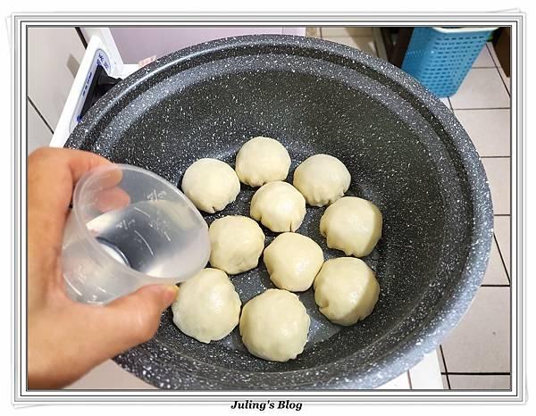 用水餃皮做大福州包做法11.jpg