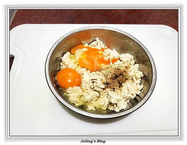用水餃皮做韭菜盒子做法3.jpg