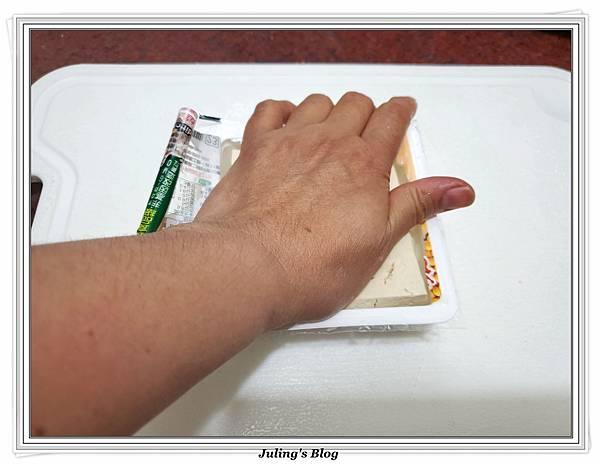 用水餃皮做韭菜盒子做法2.jpg