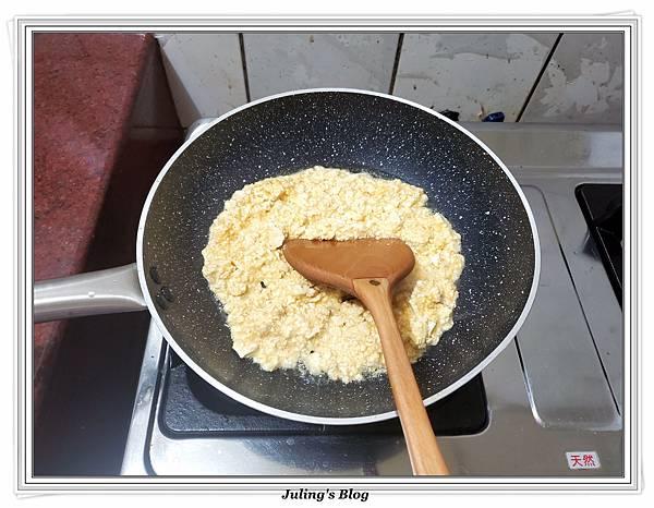 用水餃皮做韭菜盒子做法4.jpg
