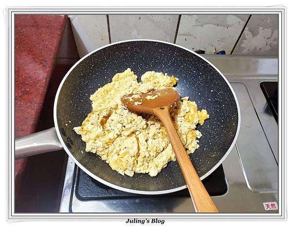用水餃皮做韭菜盒子做法5.jpg