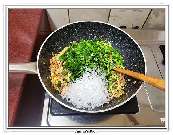 用水餃皮做韭菜盒子做法8.jpg