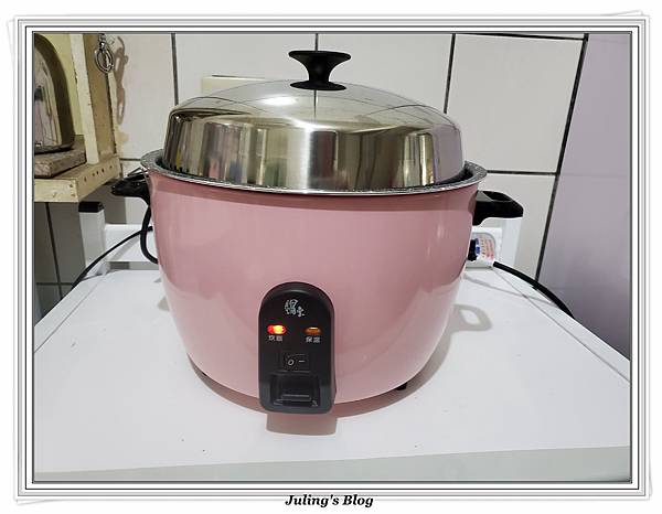 用水餃皮做韭菜盒子做法20.jpg