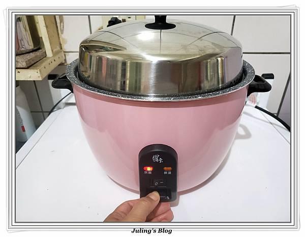 用水餃皮做韭菜盒子做法23.jpg