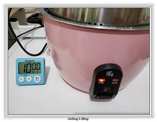 用鍋寶電鍋烤蛋糕做法13.jpg