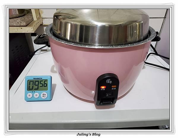 肉鬆香葱大餅做法28.jpg
