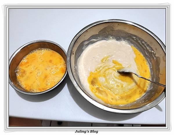 氣炸魚漿蛋糕做法4.jpg