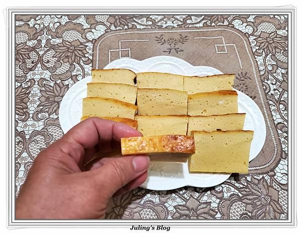 氣炸魚漿蛋糕做法11.jpg