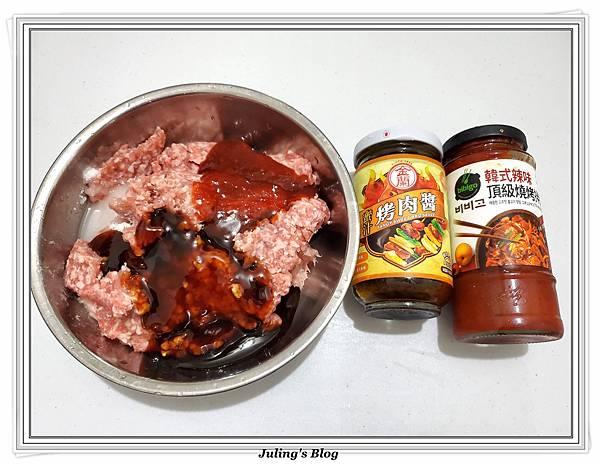 自製簡易香腸做法1.jpg