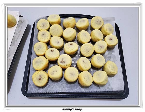奶油乳酪鳳梨酥球做法25.jpg