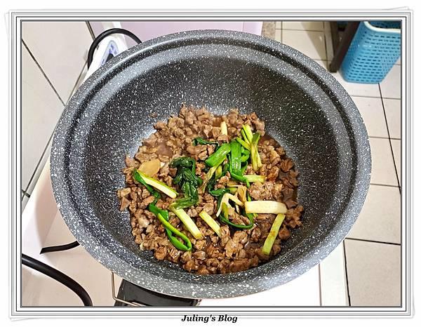韓式牛肉燥做法10.jpg