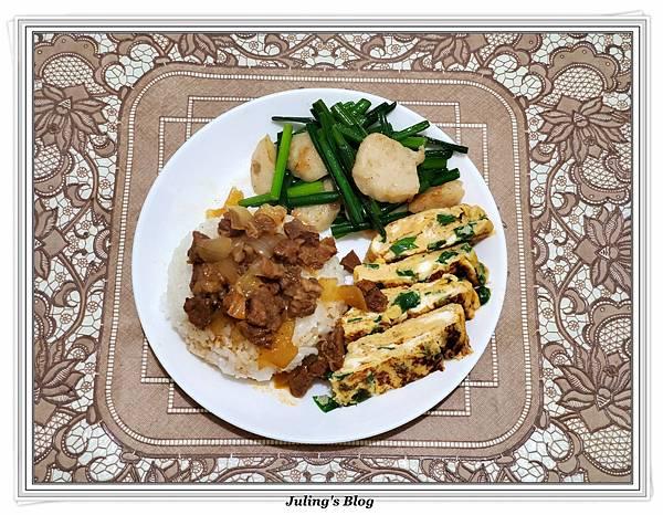 韓式牛肉燥做法19.jpg