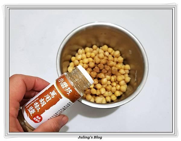 香酥鷹嘴豆做法5.jpg