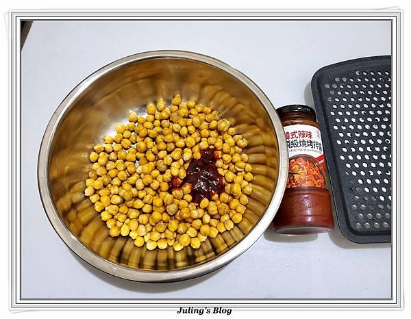 香酥鷹嘴豆做法12.jpg