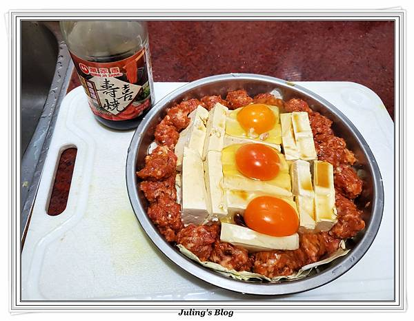 嫩蛋丸子豆腐蒸做法6.jpg