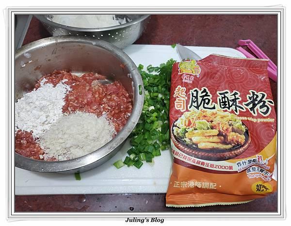 蘿蔔絲肉丸子做法5.jpg