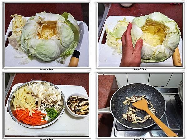 25一鍋二菜做法1.jpg