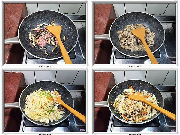 26一鍋二菜做法5.jpg