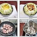 27一鍋二菜做法9.jpg