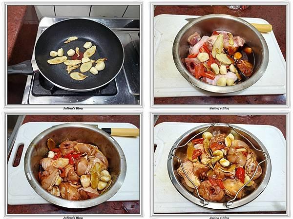 36一鍋三菜做法9.jpg