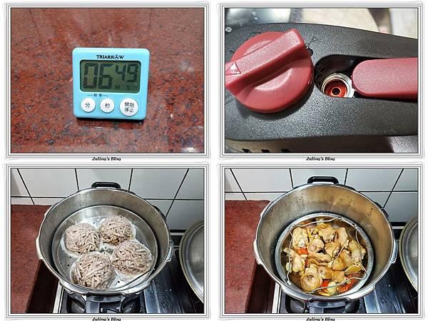 40一鍋三菜做法18.jpg