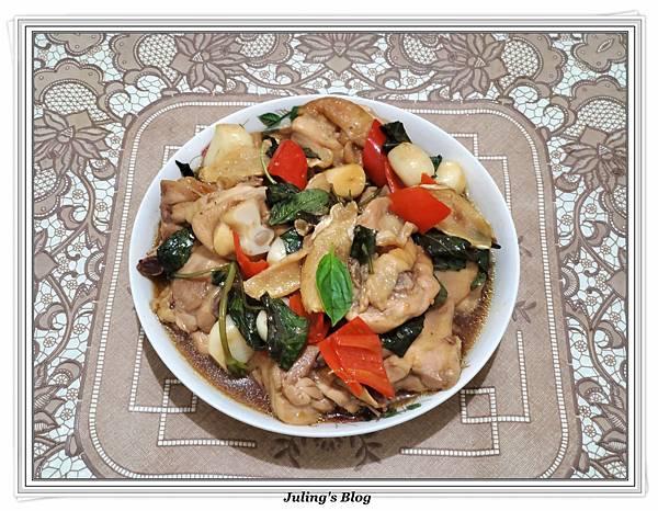 42一鍋三菜做法26.jpg