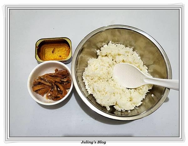 烤鰻魚飯糰做法1.jpg