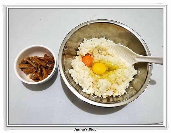 烤鰻魚飯糰做法3.jpg