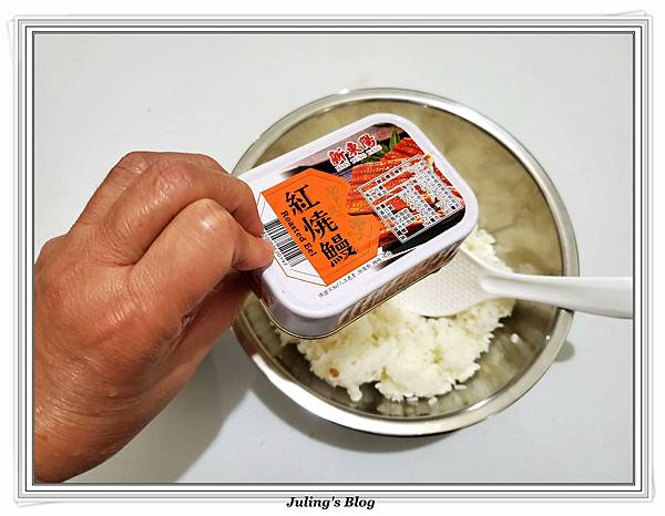 烤鰻魚飯糰做法2.jpg