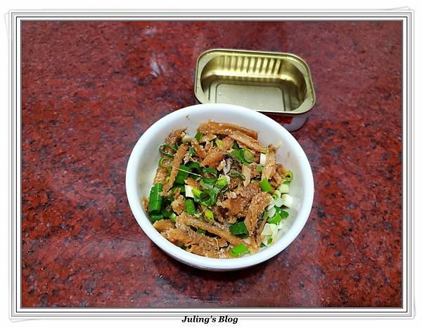 烤鰻魚飯糰做法5.jpg