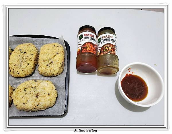 烤鰻魚飯糰做法16.jpg
