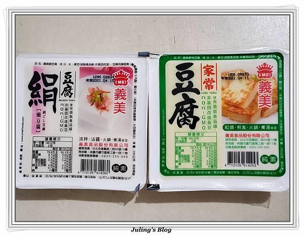 脆皮豆腐做法4.jpg
